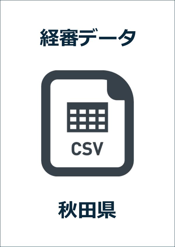 keishin-akita