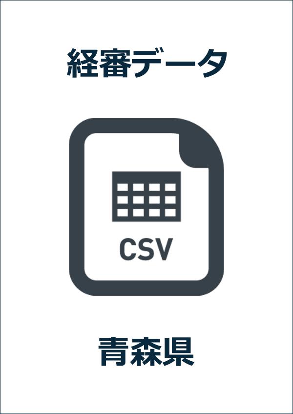 keishin-aomori
