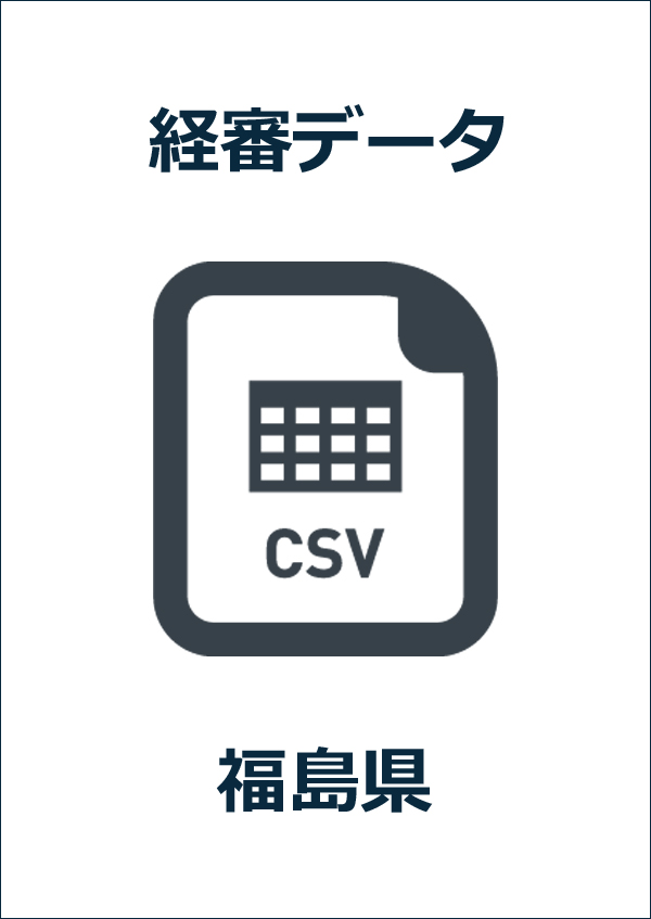 keishin-fukushima