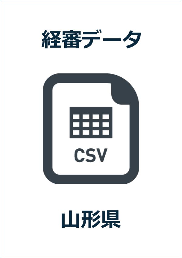 keishin-yamagata